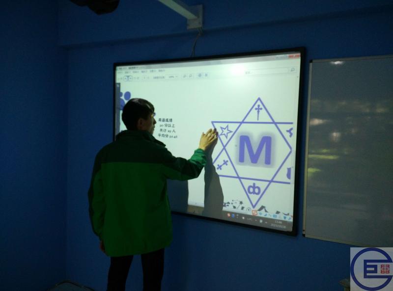 英语培训机构互动白板